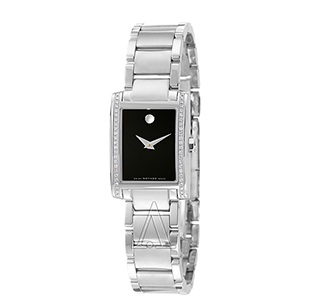 Movado Certe Diamond Watch