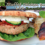 Greek Stuffed Chicken Burgers with Boureki Recipe & Kitchen Drawer Sweepstakes! #goodcookcom #kitchendrawercontest