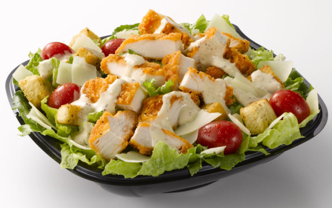 $1 off Wendy's Garden Sensations Salads.