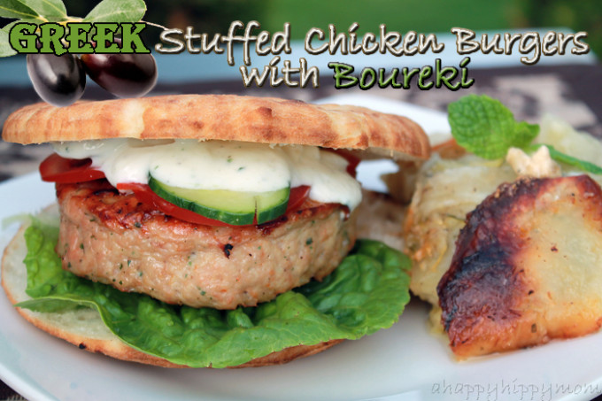 Greek Stuffed Chicken Burgers with Boureki